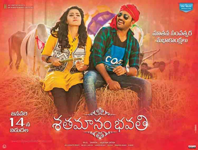 Sharwanand's Shatamanam Bhavati Release Date Out
