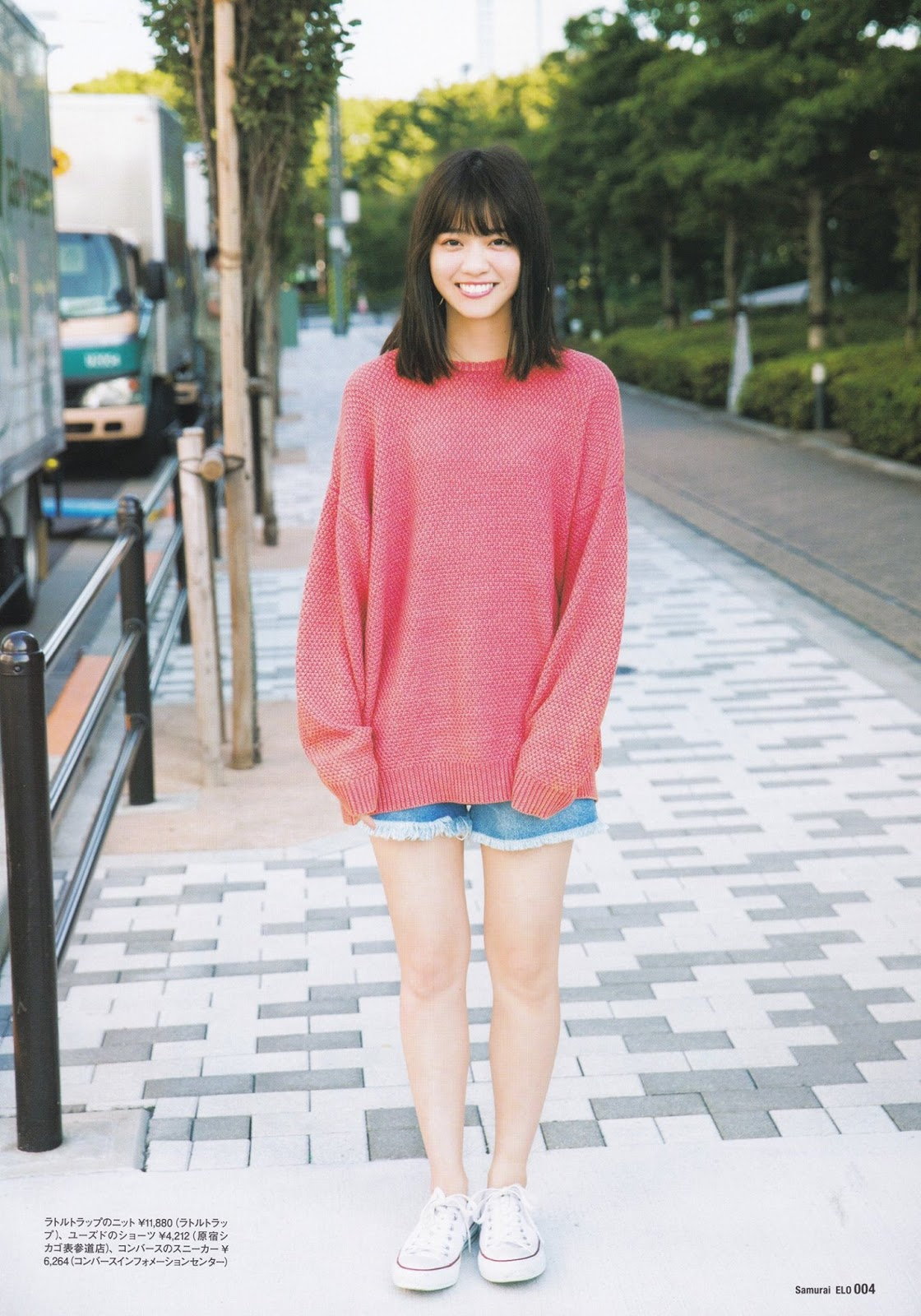 Nanase Nishino 西野七瀬, Samurai ELO 2017年10月号