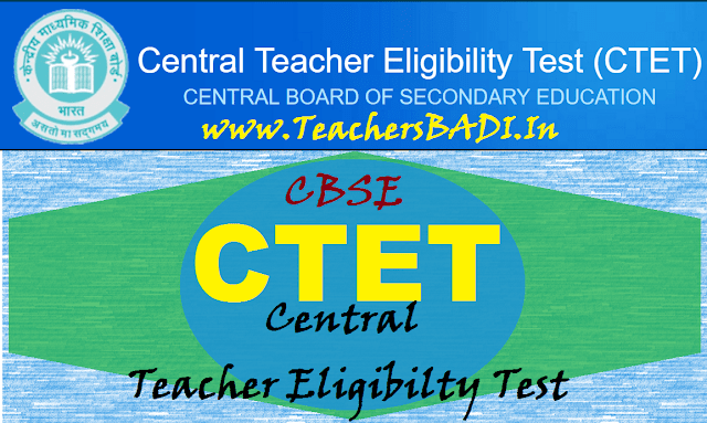 CBSE CTET July 2019, Central TET, CBSE TET Notification