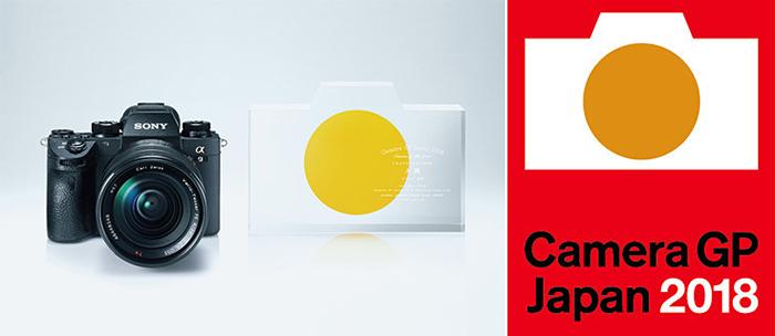 Премия Лучшая камера года для Sony A9 от Camera Journal Press Club