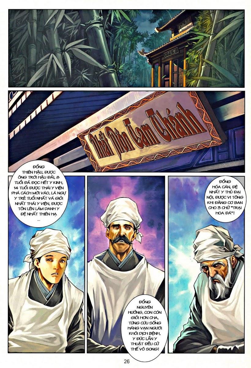 Ôn Thụy An Quần Hiệp Truyện chap 37 trang 25