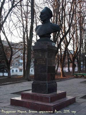 П.С.Нахимов фото