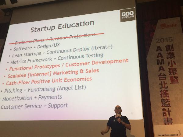 500 Startups創辦人Dave McClure