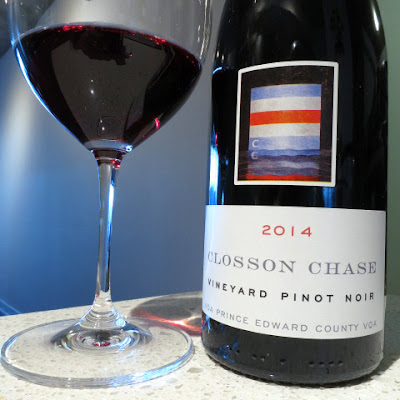 Closson Chase Vineyard Pinot Noir 2014 (90 pts)