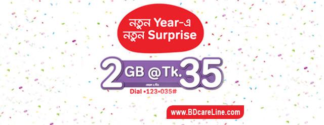 Airtel 2GB 35Tk New Year Internet Offer 2018