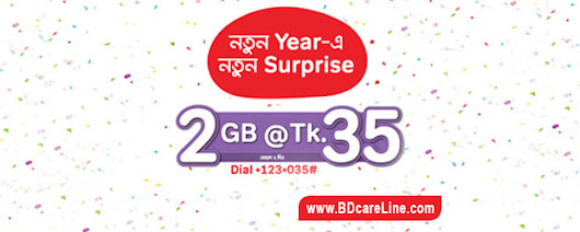 Airtel 2GB 35Tk New Year Internet Offer 2018 | BDcareLine