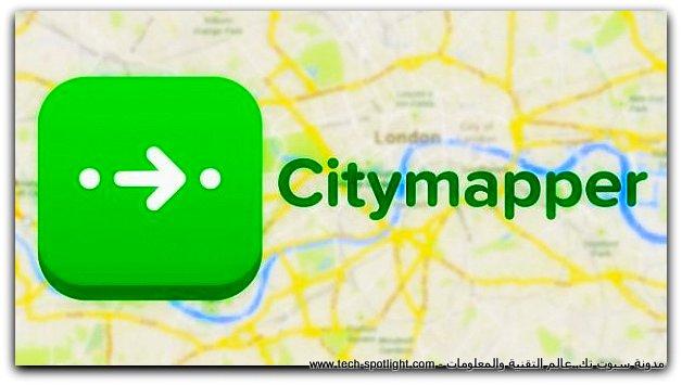 تحميل برنامج الخرائط سيتي ماب Citymapper للاندرويد
