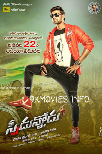 Speedunnodu 2016 UNCUT Dual Audio Hindi 480p HDRip 450MB