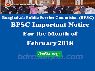 BPCS Notice for the month of February 2018