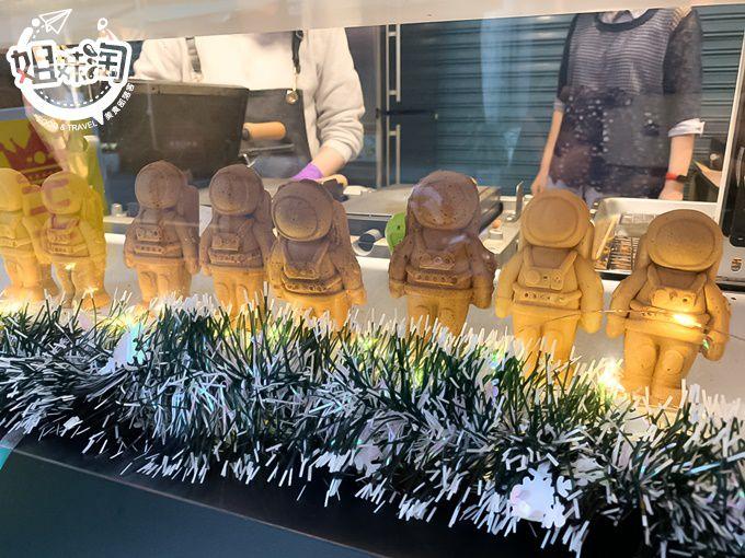 宇宙人雞蛋糕-苓雅區甜品推薦