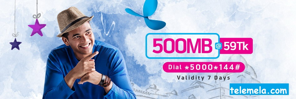 Grameenphone 500MB Internet at 59Tk Validity 7 Days