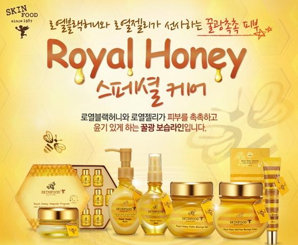 ampollas-para-nutrir-nuestra-piel-de-la-marca-coreana-skinfood