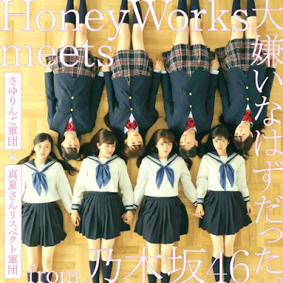Download Movie: Suki ni Naru Sono Shunkan wo Ending [SINGLE]