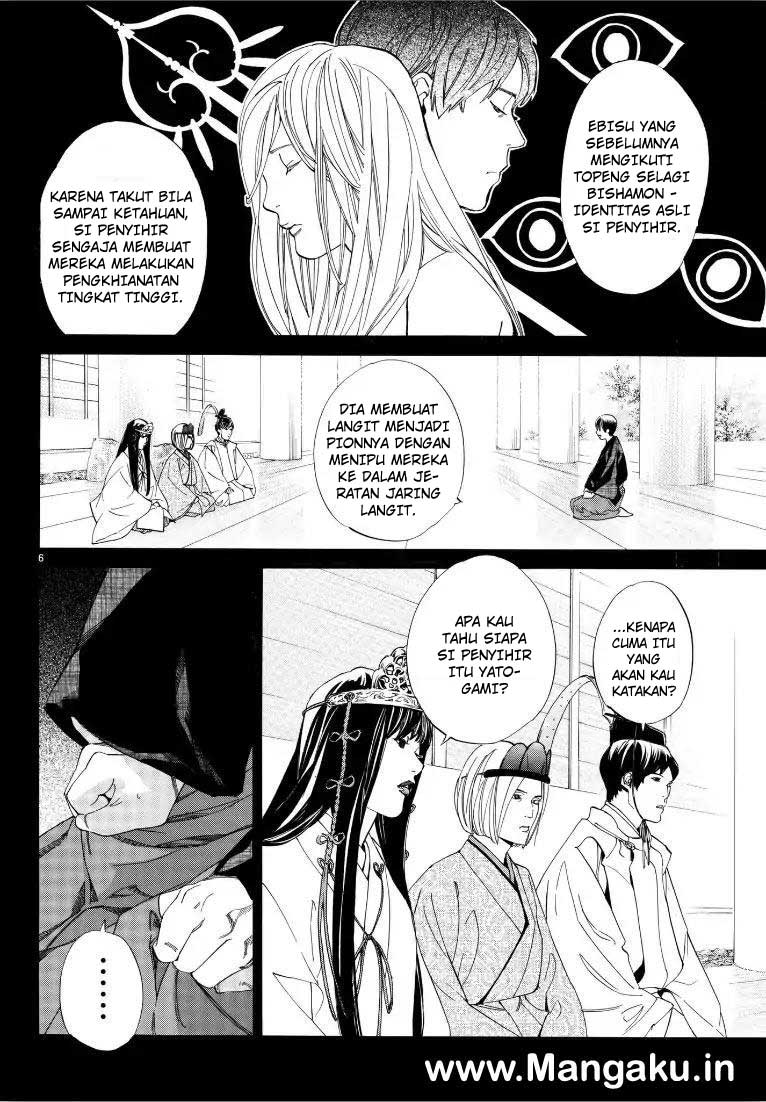 Noragami Chapter 76-7