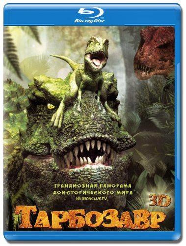 Tarbosaurus 3D 2012 Hindi Dubbed Dual Audio BRRip 300mb