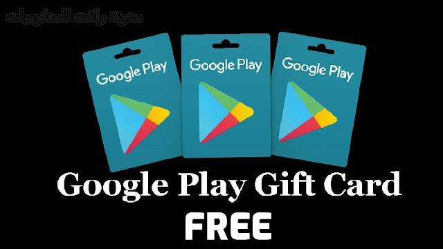 http://www.rftsite.com/2019/04/google-play-gift-card-generator.html