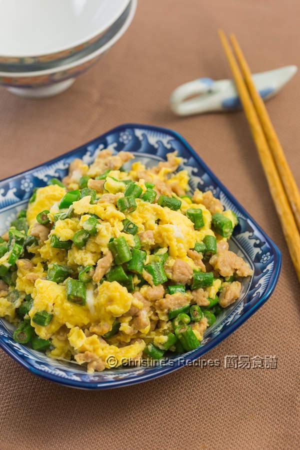 豆角肉碎炒蛋 Stir Fried Eggs with Snake Beans and Pork03