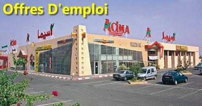 أسواق أسيما: استمارة الترشيح للعمل بالشركة براتب شهري 4000 درهم بمختلف ربوع المملكة