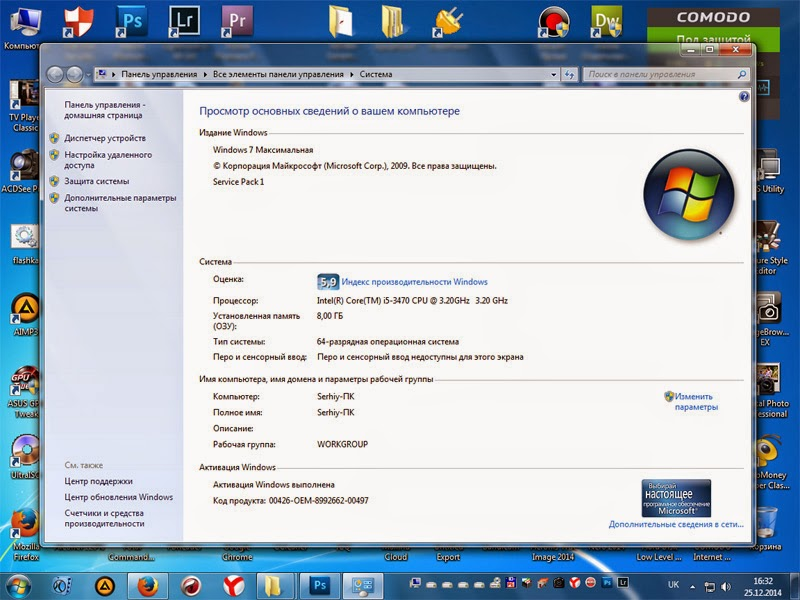 Windows 7 x32 / x64.