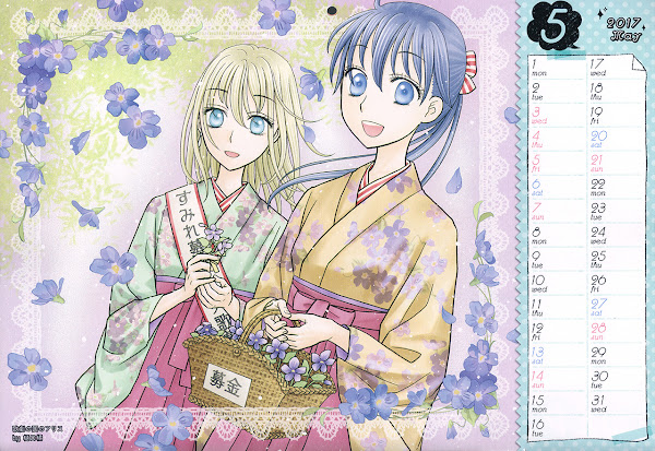 Kageki no Kuni no Alice