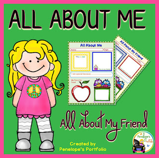 All About Me and All About My Friend