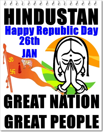 India reublic day messages, 26h jan images, memes india freedom, bharat, hindustan photo messages