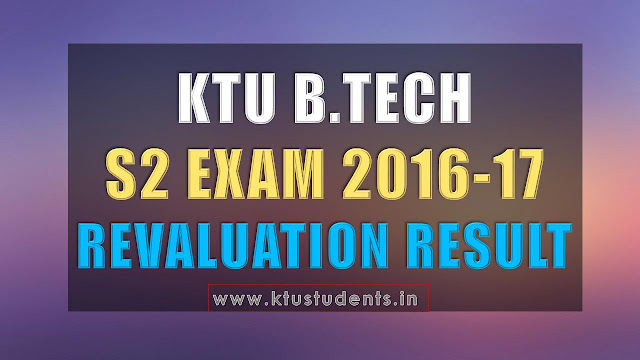 ktu s2 revaluation result