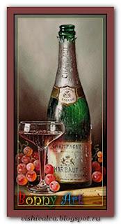 """Bonny Art 0005-PB """"Шампанское и розовый виноград"""""""