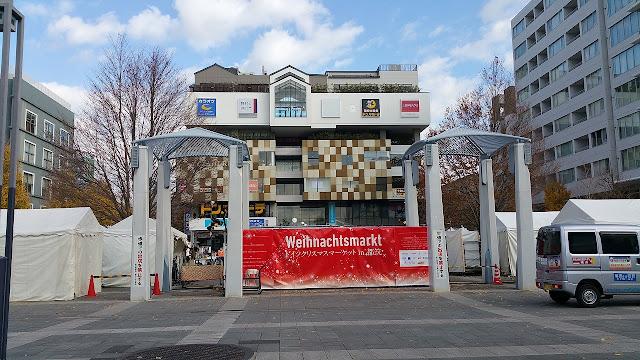 ドイツクリスマスマーケット in 都筑
