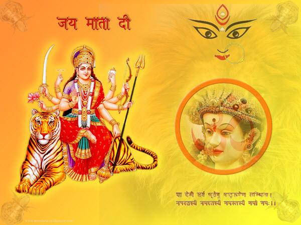 Maa Durga Wallpaper Full Size HD