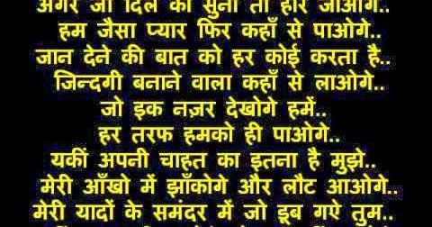 Holi Wallpaper With Quotes In Hindi Hindi Sad Love Shayari Image New Shayari Sms Hindi