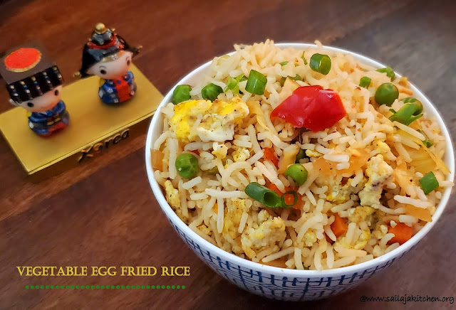 images of Vegetable Egg Fried Rice / Chinese Fried Rice / Chinese Egg Fried Rice Recipe