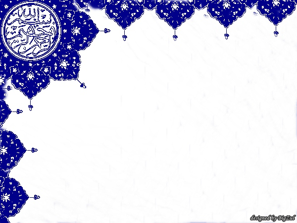 BZ Ideas.SG: Islamic Art 4 ( Background / Wallpaper