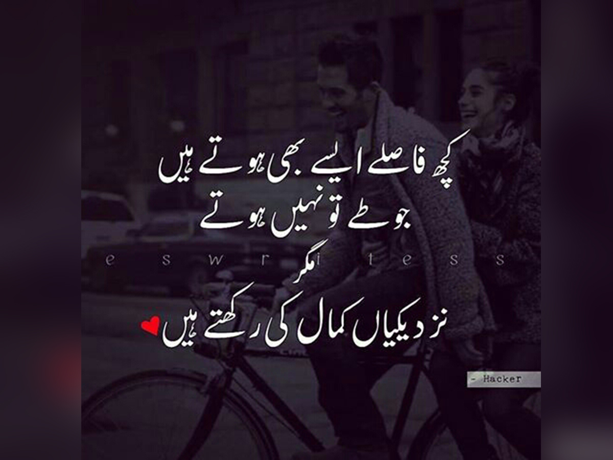 romantic quotes in urdu best sad muhabbat urdu quotes urdu 146
