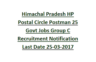 Himachal Pradesh HP Postal Circle Postman 25 Govt Jobs Group C Recruitment Notification Last Date 25-03-2017
