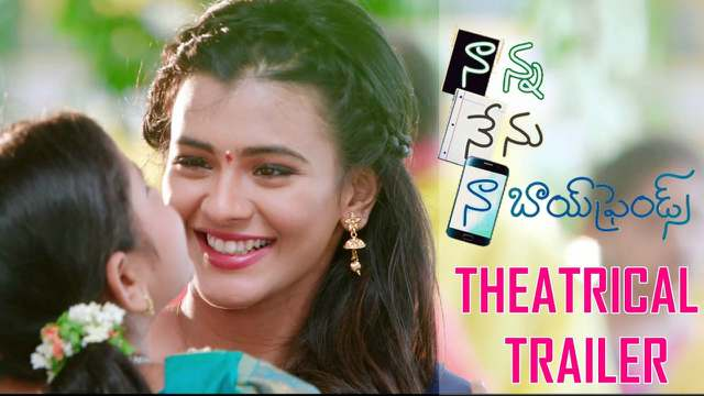 Nanna Nenu Naa Boyfriends Movie Theatrical Trailer