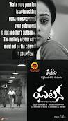 Ghatana Movie Posters-thumbnail-1