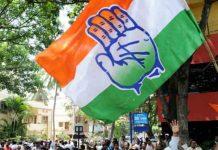 Congress-will-perform-today-at-the-Assembly-विधानसभा पर कांग्रेस करेगी आज जंगी प्रदर्शन