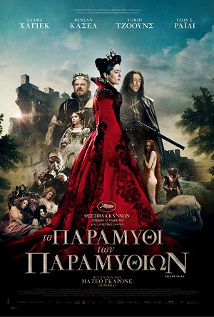 tale of tales movie poster