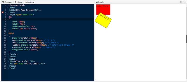 تعلم البرمجة وتصميم مواقع الانترنت من الصفر حتى الاحتراف