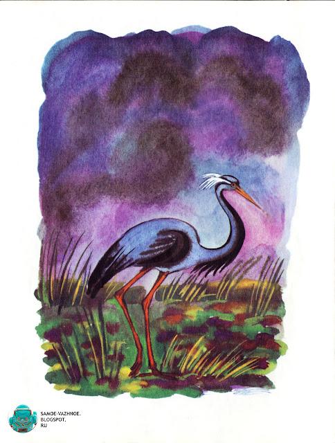 Советская детская литература список. В. Боков Про тех, кто летает художник В. Дувидов 1986 год.