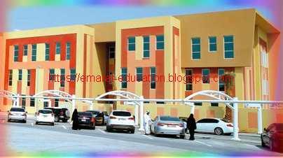 افتتاح 12 مدرسة خاصة جديدة مموّلة حكومياً ويديرها القطاع الخاص في أبوظبي