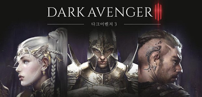 Darkness Rises Dark Avenger 3 Mod Apk v1.0.2 Android English Terbaru