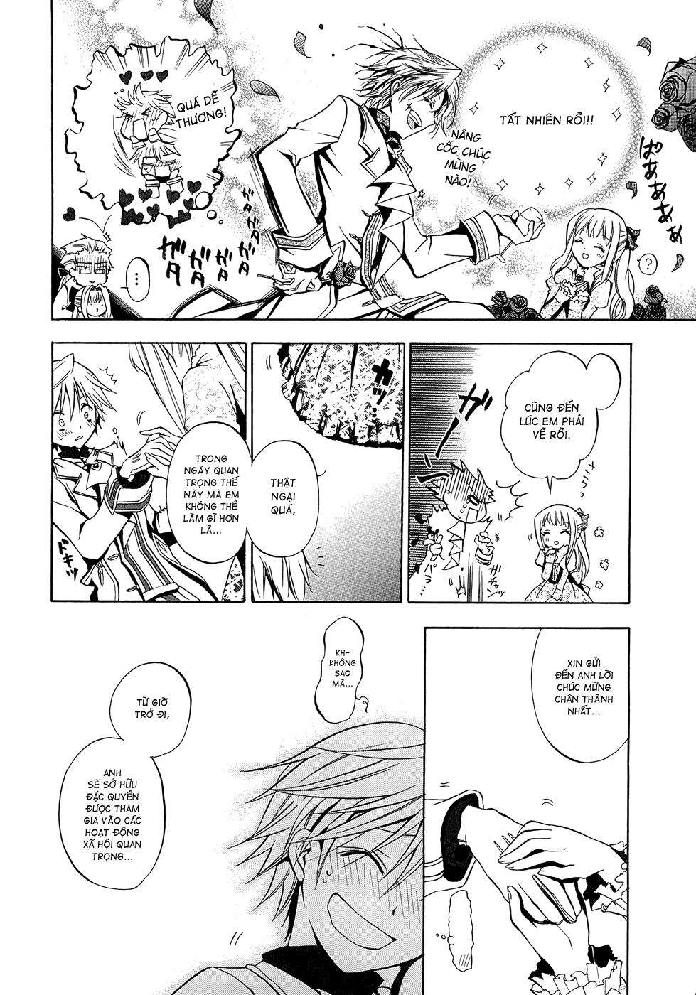 Pandora Hearts chương 002 - retrace: ii tempest of conviction trang 6