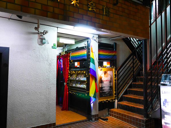 Welcome to Grand Slam, a gay, lesbian, and mixed bar in Osaka.