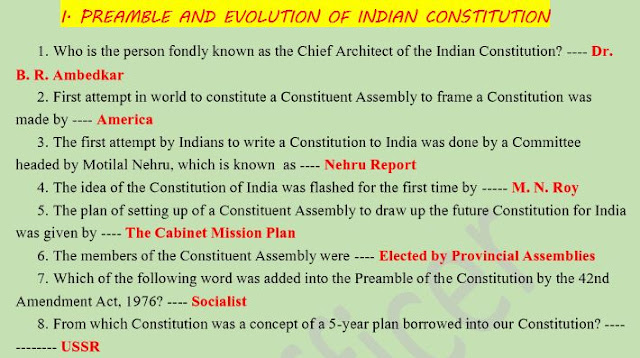 1500 MCQs on Indian Constitution for SSC Exams [PDF] -SSC Officer