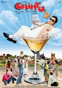 Chintu Ji 2009 300mb Movies Download HD MKV