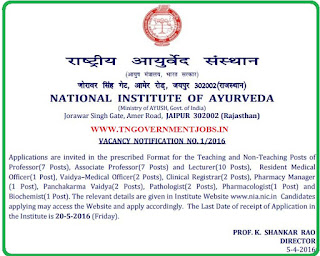 Applications are invited for various Teaching and Non Teaching Postings in NIA Rajasthan