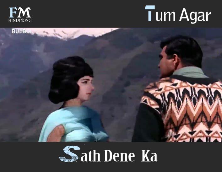 Tum-Agar-Sath-Dene-Ka-Wada-Karo-Hamraaz-(1967)