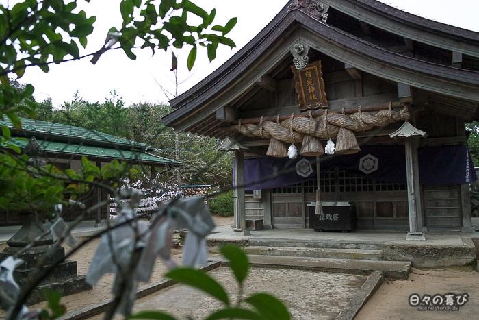 sanctuaire hakuto-jinja, Tottori-shi, préfecture de Tottori